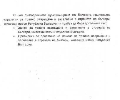 eurochicago_ss0056