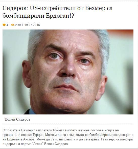 eurochicago_ss0102