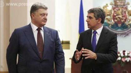 Петро Порошенко и Росен Плевнелиев. Снимка: Рresident.bg