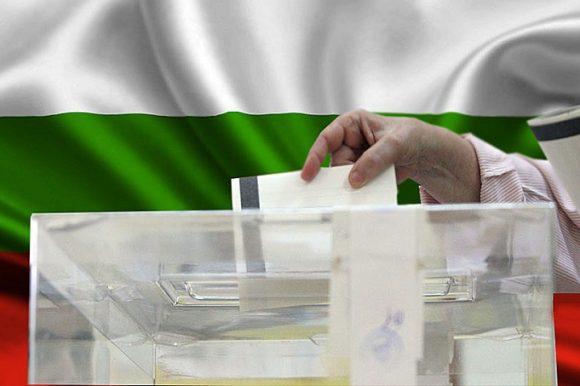 избори референдум урна гласуване