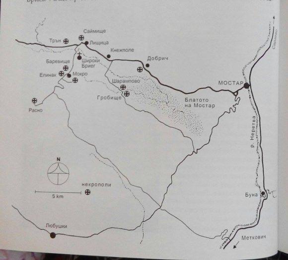 Фиг.22. Карта с български топоними