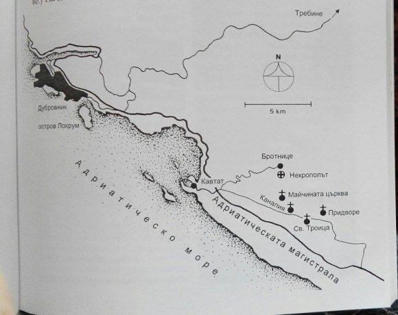 Фиг. 21. Карта с местности със стечки