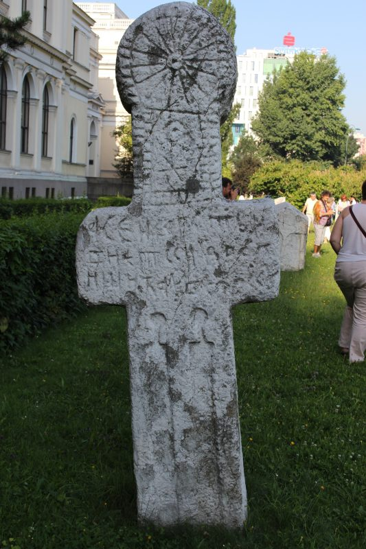 Фиг . 2. Стечка с изображение на Слънце, Археологически музей Сараево