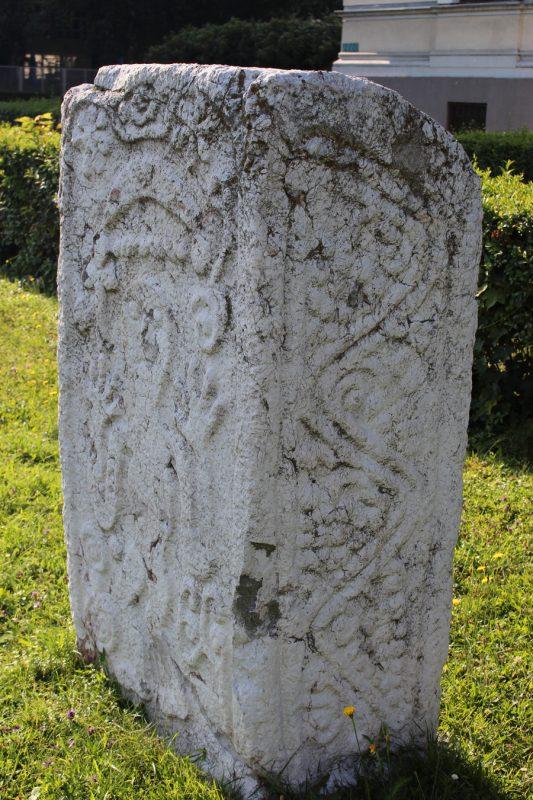 Каменна стела, музей Сараево