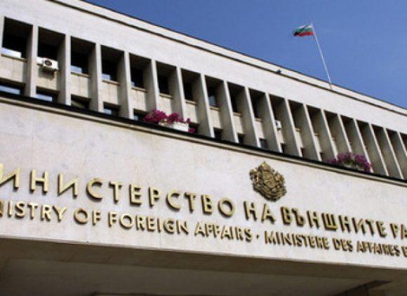 Външно-министерство