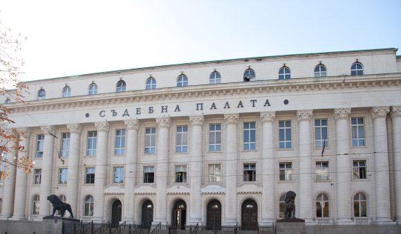 Съдебна палата. Снимка: Уикипедия