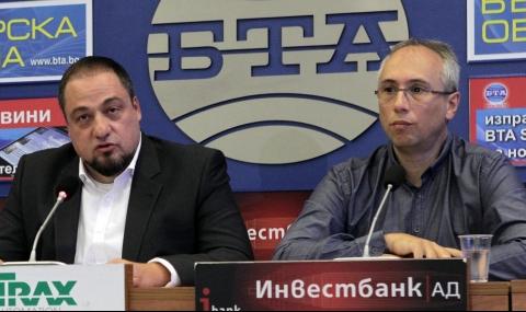 Момент от пресконференцията. Снимка: БТА