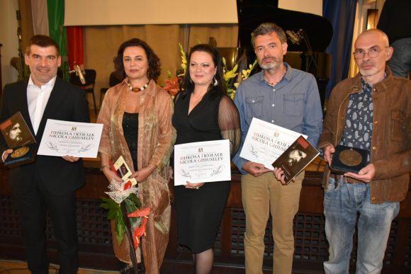 """Носителите на международната награда """"Никола Гюзелев"""""""