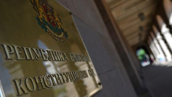"Снимка: Красимир Юскеселиев, ""Дневник"""