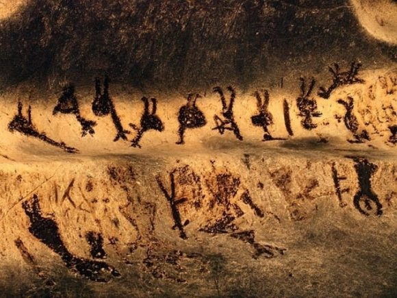 сн 7 Графити от пещерата Магурата