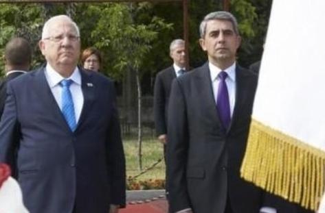 Израелският президент Реувен Ривлин и българският президент Росен Плевнелиев. Снимка: БЛИЦ
