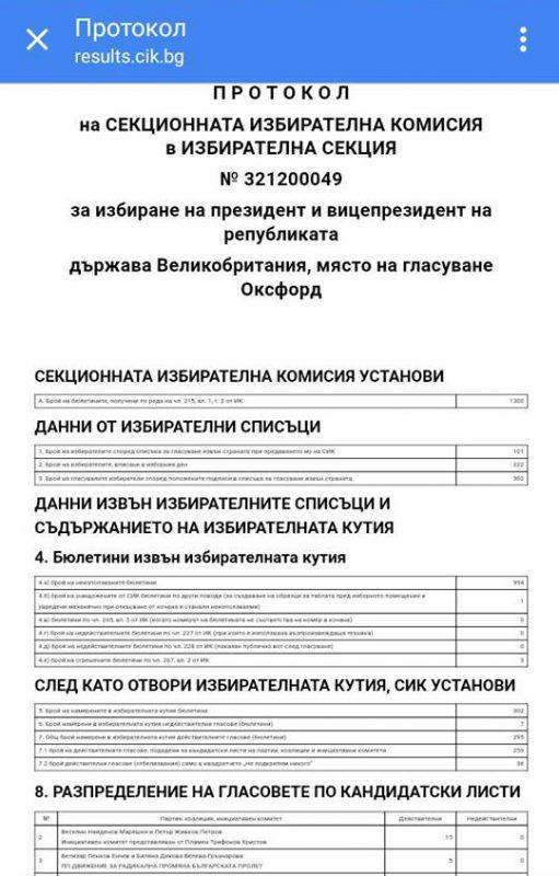 14962615_10153832434926831_3627214548775442241_n