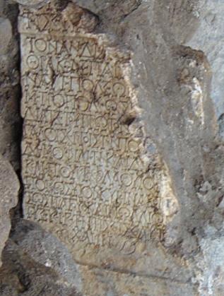В подземията на Античния театър беше открит и разчетен надпис, който пренаписва историята на града Източник: ЕПА/БГНЕС