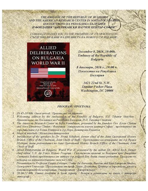 invitation-december-8-page-001