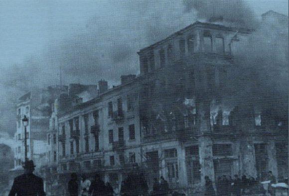 Площадът на «Света Неделя» след бомбардировката на 30 март 1944. На този ден загиват летците Йордан Кубадинов, Иван Бояджиев и поручик Христо Цанков.