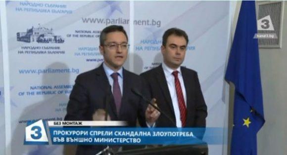 Крстиян Вигенин (вляво на снимката). Снимка: Скрийншот от видео на Канал 3