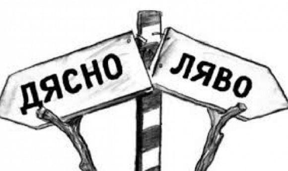 Илюстрация: sputnik.bg