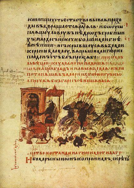 Българска конница прогонва арабите от Константинопол по времето на император Лъв III. Миниатюра от Манасиевата хроника (ХIV в.).