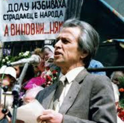 Снимка: Кaravelovo.alle.bg