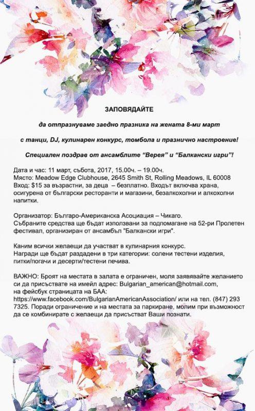 invitation_art (1)