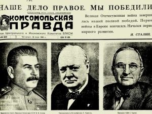"""""""Комсомолская правда"""" с бройпреди Чърчил да обяви падането на """"Желязната завеса"""""""