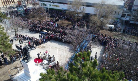 Церемония по повод 100 години Топлишко въстание