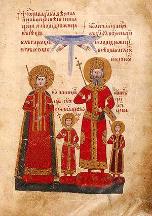 Фиг.1. Лондонско евангелие, царското семейство и престолонаследника Иван Шишман