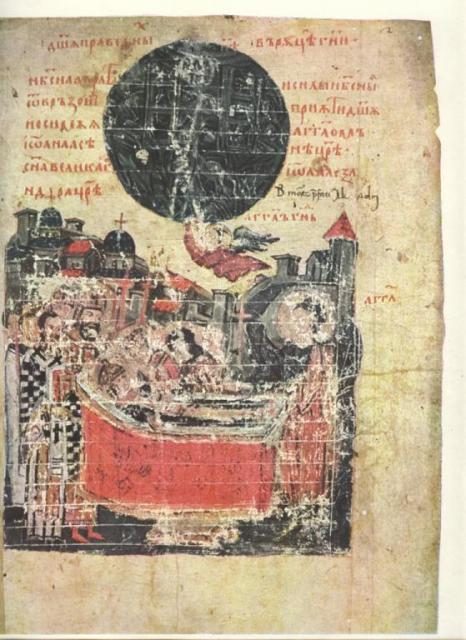 Фиг. 5. Изображение на Сара и Теодора в Манасиевата летопис, Ватикански препис