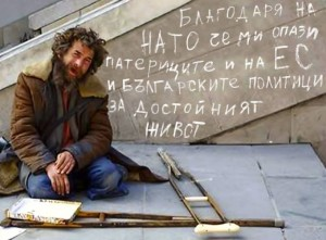 Снимка: bgfactorcy.net