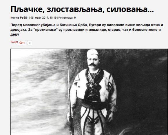 """сръбският официоз """"Вечерни новости"""" последната седмица публикува фейлетон на тема Топлишкото въстание. Това което те пишат за българите и нацистите не са писали за евреите. Смятам, че това са много тревожни сигнали"""