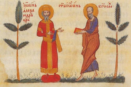 Цар Иван Александър и св. Йоан Богослов.