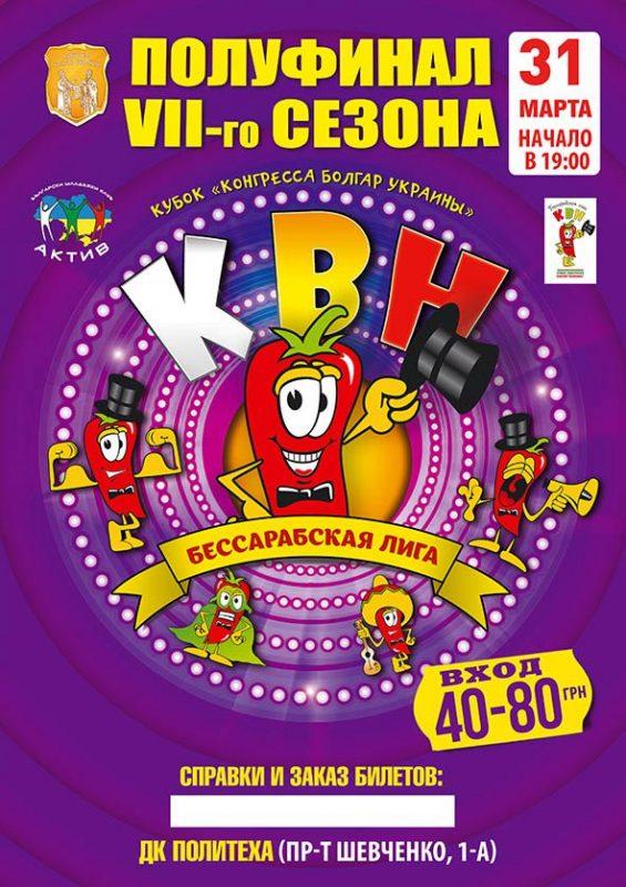 KVN-01