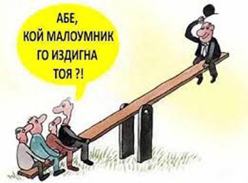 Карикатура: troyan21.com
