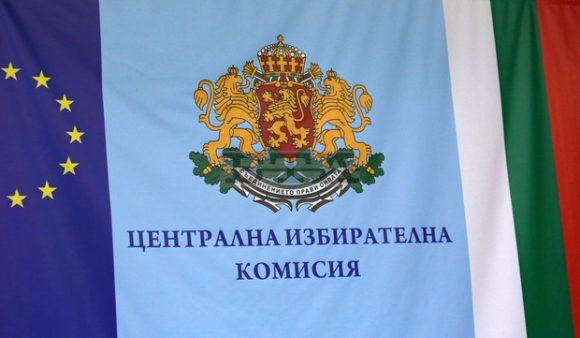 cik_logo02