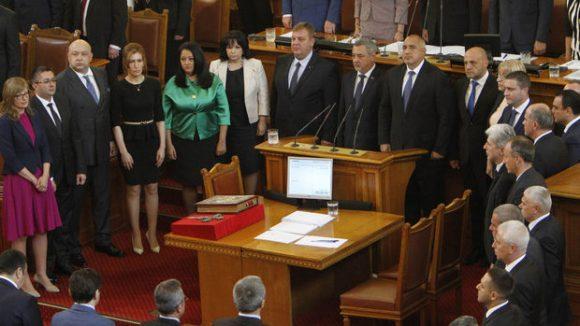 Снимка: Dnevnik.bg