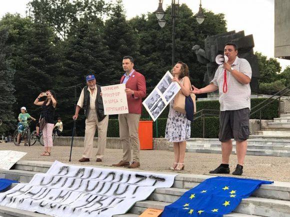 Марш за европейско правосъдие пред Община Варна, 14.06.2017 г.