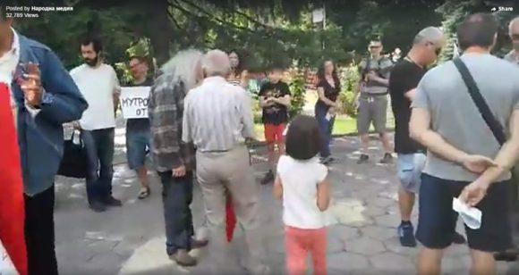 Снимка: Скрийншот от видео на Народна медия