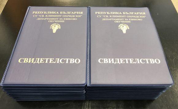 Diplomas - Seal of Biliteracy-2