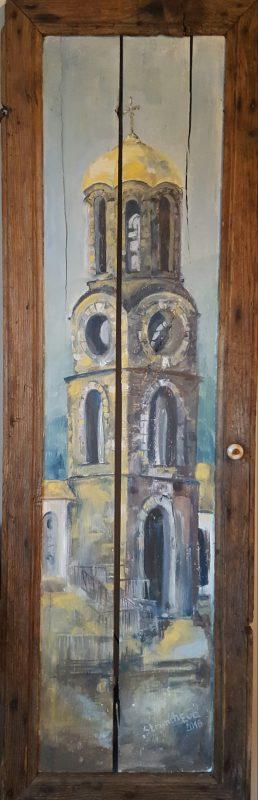 Църквата в с. Славейно
