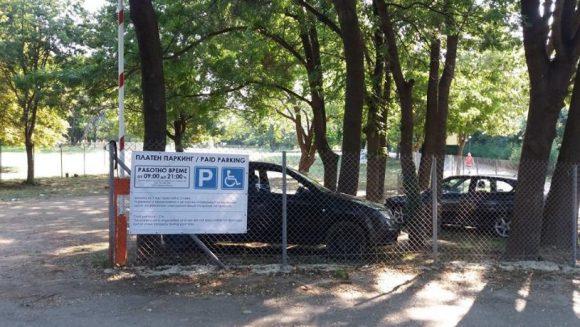 Реституиран парцел в парка на Варна-Морската градина, превърнат в платен паркинг!