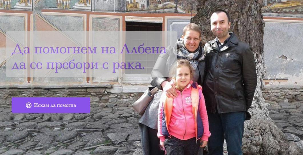 The Bulgarian Media Portal in Chicago » Blog Archive..